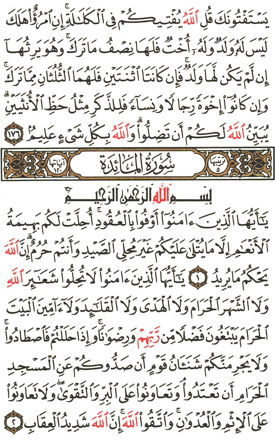 Page No 106  The Noble Quran